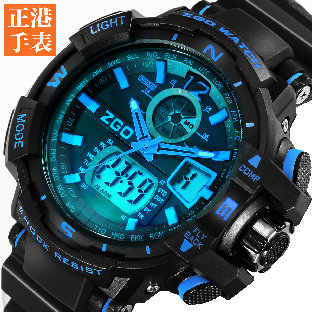 G sport shock watches for men forecast to wear in autumn in 2019