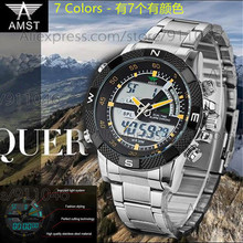 AMST Brand Male Relogio Masculino Multifunction New Business Casual Men Sports Reloj LED Display Military Stainless Watch