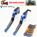 For YAMAHA MT-09 MT09 Tracer 2014-2015  Motorcycle Adjustable Folding Extendable Brake Clutch Levers logo MT-09