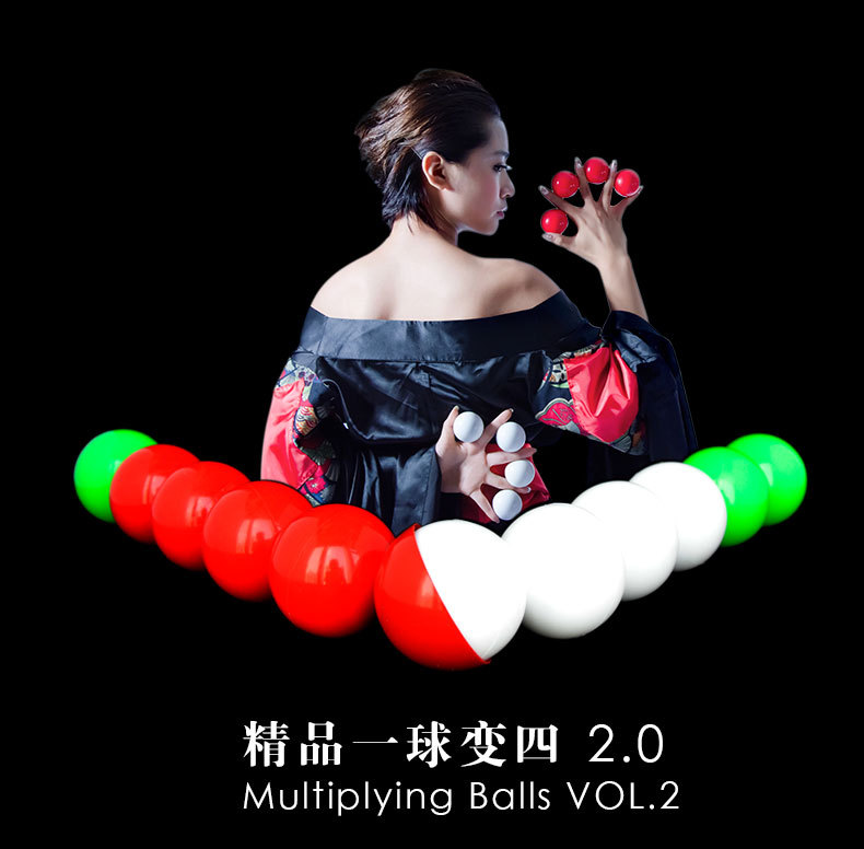 Deluxe Multiplying Balls (43mm) One To Four Balls Soft Magic Tricks Stage Props Comedy Gimmick Illusion
