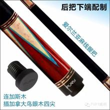 FURY CI-1 Pool Cue Stick Cue With Gifts 13mm Tiger Everest Tip High-Quality Hard Maple HTE Shaft Inlay Technology Billiard high quality maple billiard cues shaft 13mm 11 5mm tips 1 2 split pool billiards cue stick pa281