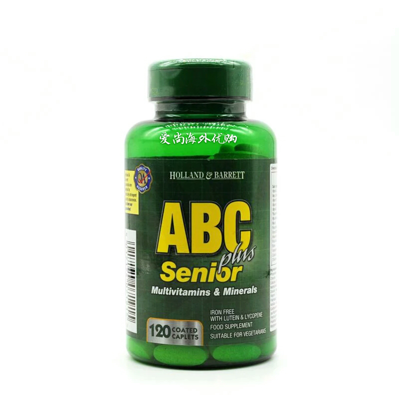 Free shipping ABC plus senior multivitamins & mineral 120 pcs