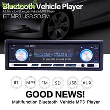 2017 Car Audio Receiver Bluetoot JSD 20158 Car Single DIN Audio Stereo SD MP3 Player Radio