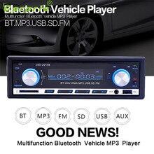 2017 Car Audio Приемник Bluetoot JSD-20158 Автомобиля Одноместный ДИН Аудио Стерео SD Mp3-плеер Радио Приемник Bluetoothcar укладки Apri28