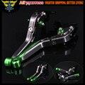 Зеленый + Titanium С ЧПУ Регулируемые Складные Мотоцикл Тормозные Рычаги Сцепления Для Kawasaki Zx6r/Zx636r/Zx6rr 2000 2001 2002 2003 2004