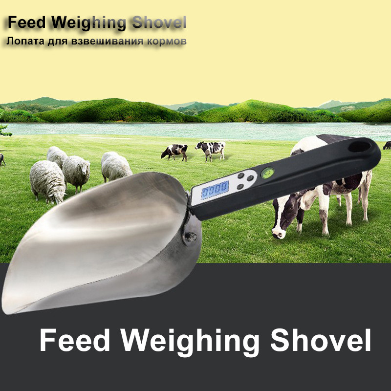 1 pcs Farm tools 1 5000g Digital Electronic Feed Weighing Shovel Pig Chicken Duck Pigeon Bird Quail Poultry feeding tool