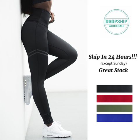 Fashion Push Up Leggings Women Workout Leggings Slim Leggings Polyester V-Waist Jeggings Women Pencil Pants LAISIYI Lahore