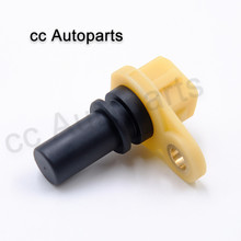 Speed Sensor For Audi 100 90 80 A3 A4 A6 R8 VW Golf Jetta Beetle Passat Polo Fiat Seat Skoda Ford 95VW7F293AB new 1k0 998 262 t oxygen o2 air fuel ratio sensor lambda sensor for audi a4 a6 q3 q5 vw passat jetta golf skoda seat 06f906262p