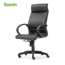Office Chair High Back Leather Seats Durable Armrest Swivel Chairs Adjustable Gaming Chair for Computer Dropshipping