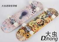 For adult professional Double Rocker Skate Board Four wheel skateboard Drift plate