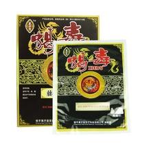 цены 6 Pcs Black Plaster Bone Pain Subsides Medical Plasters Cold Black Plaster Shoulder Joint Pain Cream Plasters
