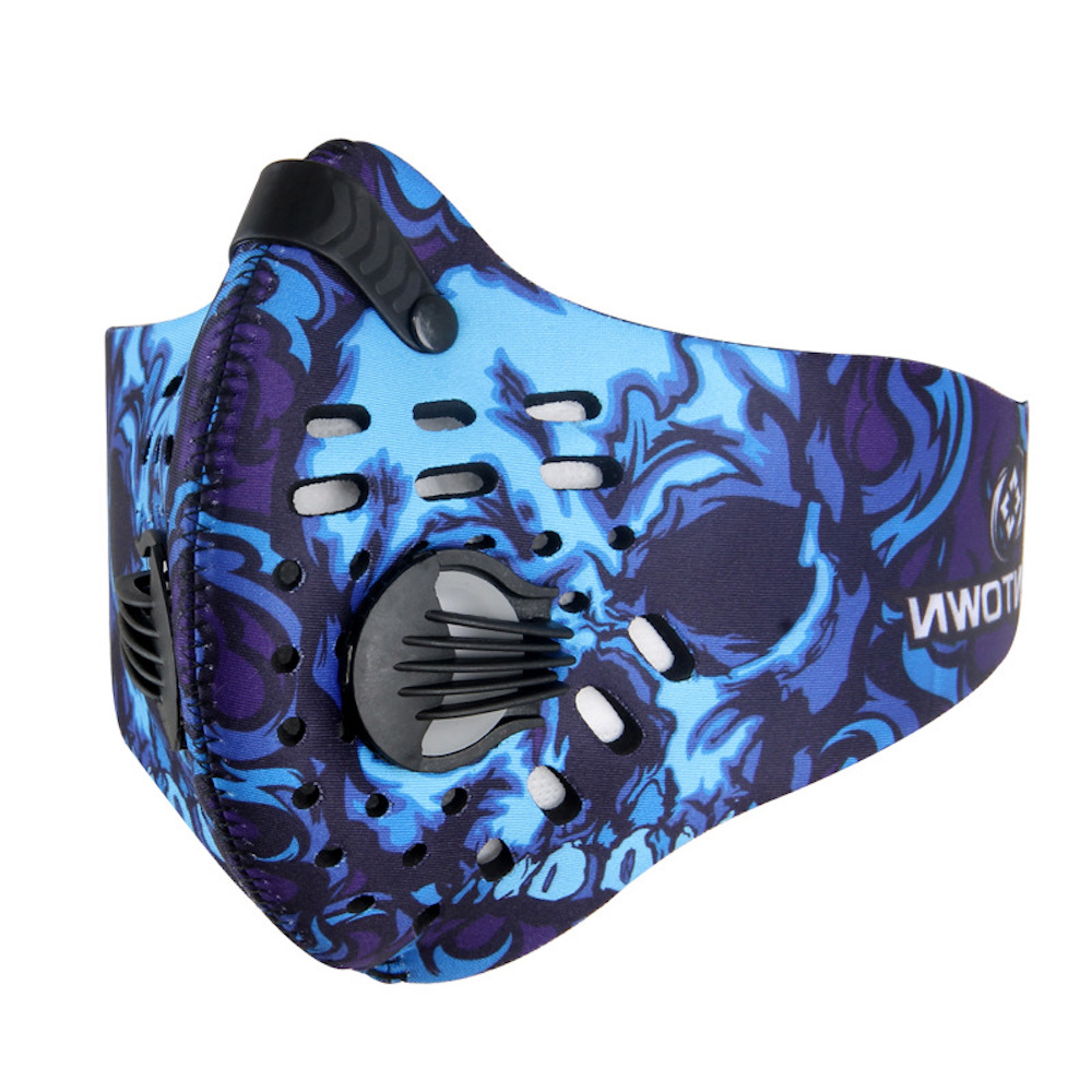 Dust Mask - Activated Carbon Proof Outdoor Sports Dust Mask - For Gym, Cardio, Fitness, Running, Endurance And Riding
