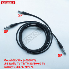 Электронный тахеометр Leica Y Тип кабель для ПТС/LPB Тип радио и внешний аккумулятор GEB171/70/371 модель GEV58Y(409684Y) TS/TM30/50/60