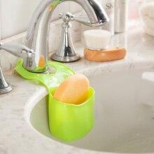 1 шт. 3 цвета Кухонная мойка губка подвесная корзина для хранения Регулируемая кнопка типа стока кран
