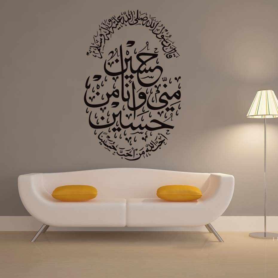 Кааба Эль Коран (Коран, Испаноязычное издание) (Испанское издание) Медина  Умра, Ислам, мебель, прямоугольник, обои для рабочего стола png | PNGWing | 930x930