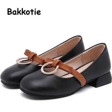 Bakkotie primavera nuevo bebé niñas de moda de cuero de la Pu zapatos  casuales de los niños princesa planos de marca de los niño. b4660e6fb527