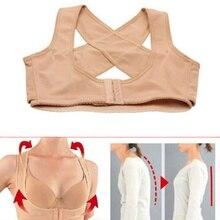 Factory Price! New Girl Lady Chest Brace Support Belt Posture Back Shoulder Corrector Vest M-XL