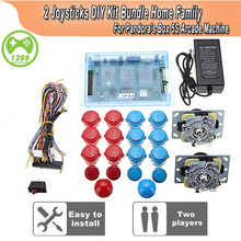 цена на Pandora Box 5S 1299 Games Set DIY Arcade Kit Push Buuttons Joysticks Arcade Machine 2 Joysticks DIY Kit Bundle Home
