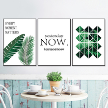 Modern Minimalistic Green Plant Leaves With English Letters Canvas Painting Abstract Print Poster Picture Wall Home Decoration