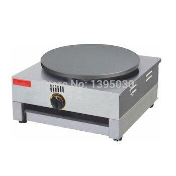 商業ワッフルマシンのホームパンメーカー FYA-1.R ガスクレープメーカーパンケーキマシン 1 PC