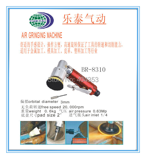 Air Grinder Kit boutique / polisher / sander / grinder gas suit small wind mill mirco air grinder mag 122n 35 000rpm collet size 20mm 0 6mpa 140g