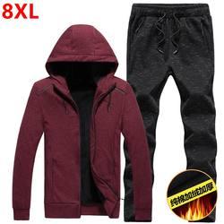 6XL 7XL 8XL Для мужчин бренды Повседневное флис спортивной модное пальто + Брюки для девочек 2 шт толстовка Свитеры для женщин большой Размеры