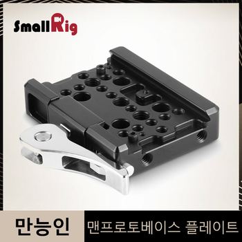 SmallRig Drop-In Baseplate (Manfrotto 501PL QR Plate Compatible) For Tripods/Monopods/Cradle Heads/Rails/Lifting Base -2006