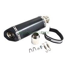 Motorcycle Exhaust Muffler Pipe Carbon Fiber Slip-On 51mmRemoveable DB Killer R1 R6 CBR GSXR 600 1000 ZX6R ER6N CB500 TTR230