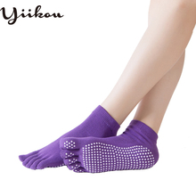 Female professional dispensing slip ladies five-finger socks womens fashion toe in tube girl solid color