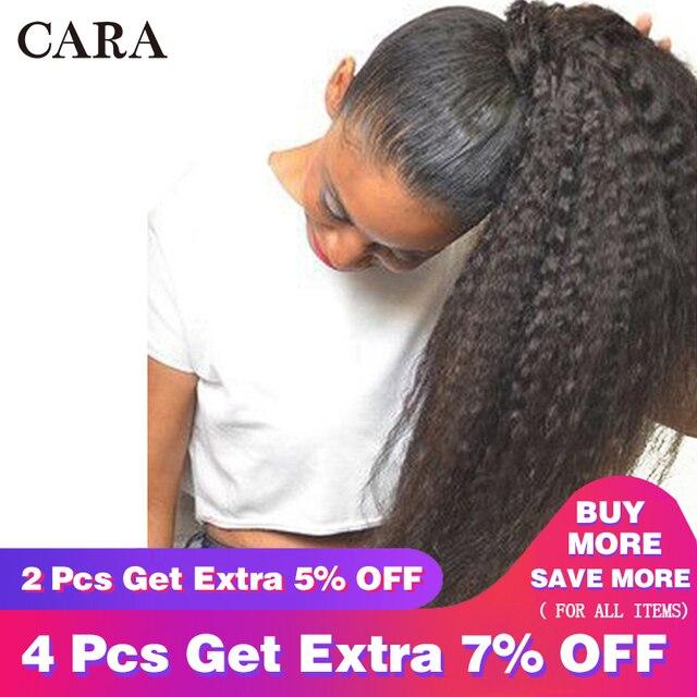 Кудрявые прямые бразильские человеческие волосы на шнурке конский хвост клип в волосы для наращивания естественный цвет Remy слоеный конский хвост продукты CARA