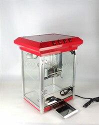 Elektryczna maszyna do popcornu komercyjnych czerwony kukurydzy Popper 1175 W 3 minut/1 taca wydajność produkcji