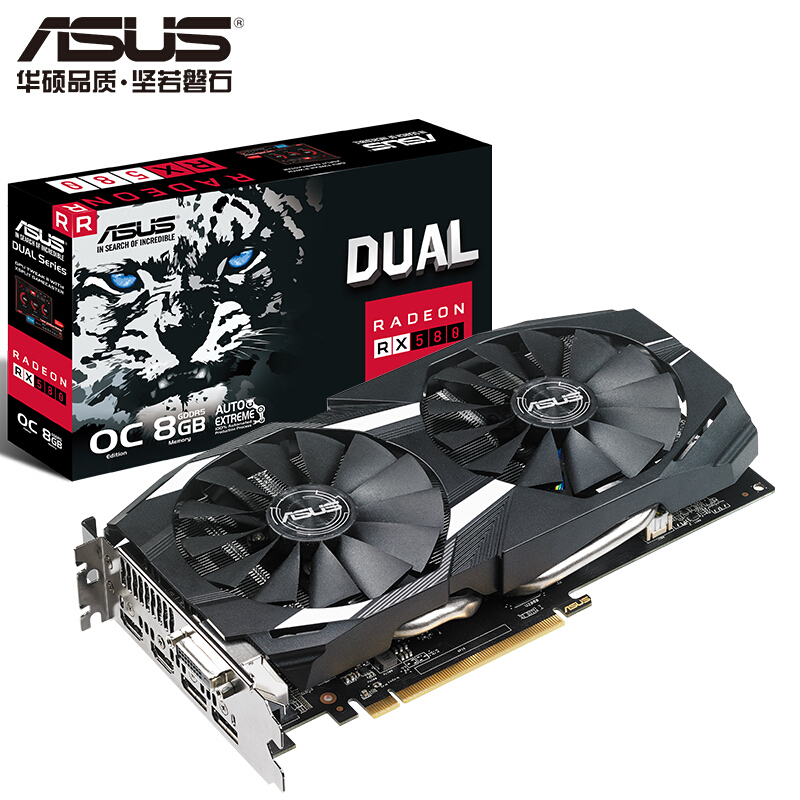 ASUS RX580-O8G Snow Leopard DUAL-RX580-O8G 1360-1380MHz 8GHz Game Graphics Mining Graphics