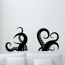 Octopus Tentacles Wall Decal Bathroom Decor Sea Animal Tentacle Style Sticker Removable Mural Vinyl Art AY0226
