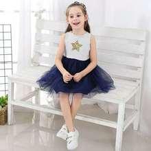 fefecb85298ec Maille de coton Enfants Bébé Grande robe sans manches filles Vêtements  Étoiles Tutu Robe cadeau de