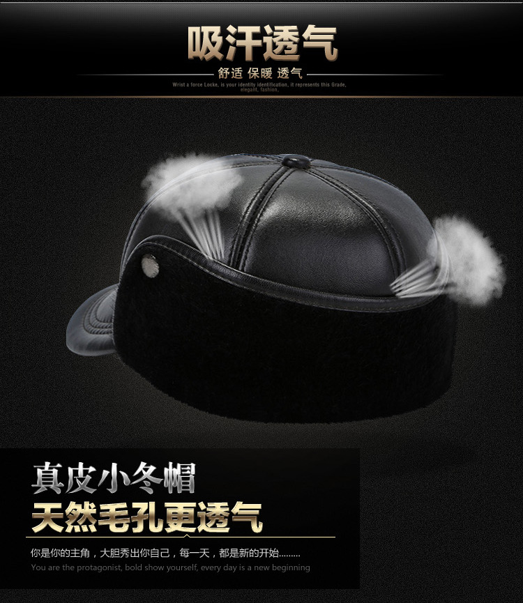 Leather hat sheep skin cap (8)