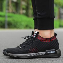 Popular adult Comfortable Men Casual Shoes fashion Footwear Breathable Casual Shoes Lace-up  Soft Outsole Male Shoes   5 fires men casual shoes adult spring breathable flat shoes autumn soft fashion loafers male lace up comfortable shoes man shoes