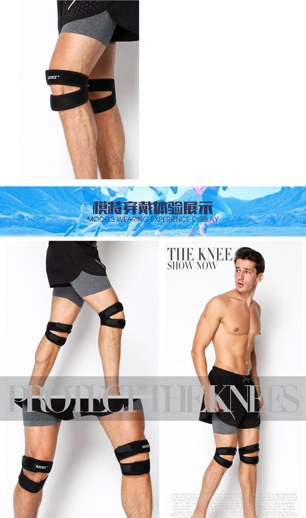 Knee Support 09
