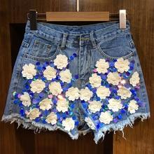2017 Shorts Women Summer Fashion Zipper Fly Floral Cotton Beading New Woman Shorts Sequins High Waist Hip Jeans Hot Female