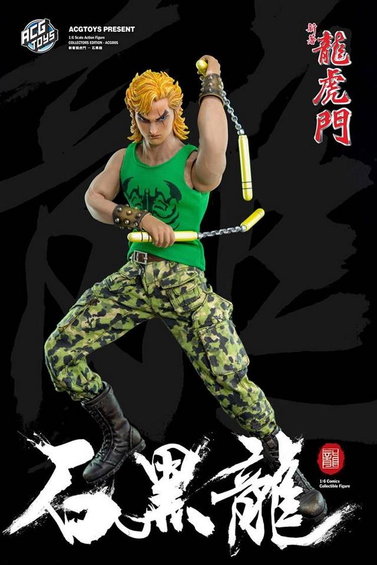 1:6 Super flexible Comic figure Oriental Heroes  Stone Black Dragon 12 action figure doll Collectible Model Plastic toys oreimo comic anthology