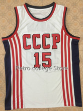 Retro College 15 Arvydas Sabonis CCCP Team Russia Throwback Basketball  Jersey All 70cfafdfd