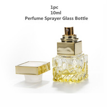 1 Pcs Retail 10ml Empty Portable Square Perfume Spray Bottle Reusable Bottle Colorful Glass Perfume Bottle 10ml alobon 10ml 120