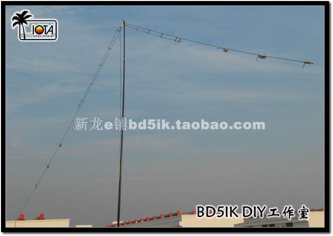 K 721 three band shortwave antenna HF short wave communication HAM ...