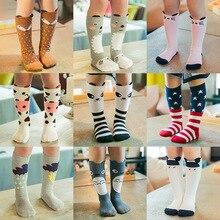 Носки для мальчиков Newborn Toddler knee