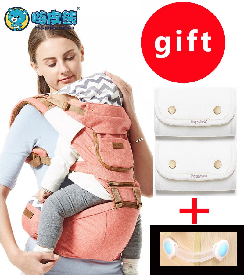 Newborn Ergonomic Baby Carrier Backpack Breathable Baby Kangaroo Hipseat Toddler Sling With Waist Stool HappyBear 2018 New