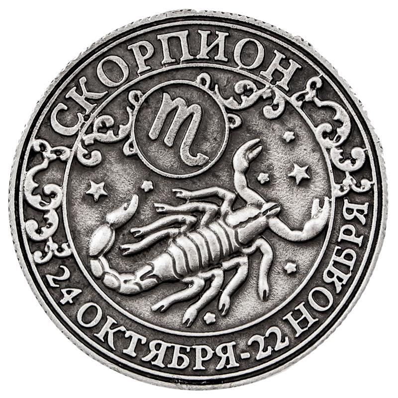 [Scorpio] unique box. silver coin exclusive metal crafts as gift. Zodiac Sign Coin. Russ ...