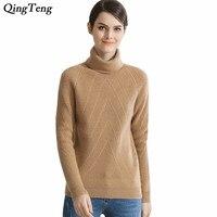 Ребристые козьей кашемировый свитер Для женщин Turltneck геометрический узор вязаный рубашка узкого кроя с высоким воротом и длинными рукавами