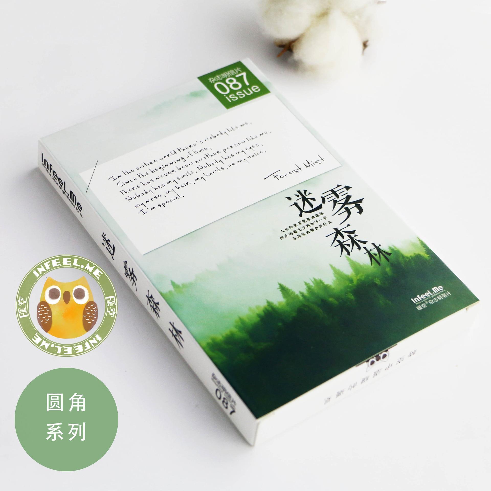 30 pcs/pack Cute Korean Stationery Natural Forest Mist Round Corner Postcards Bookmark Gift Cards DIY Paper Cards 350G Paper цены