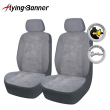 FlyingBanner Front Car Seat Cover Car Seat Covers Airbag Compatible Universal Fit for lada Honda Toyota Seat Covers Car Styling universal car seat cover fiber linen front cushion 3d car styling seat covers automobiles for toyota for hyundai 1pcs 3 colored