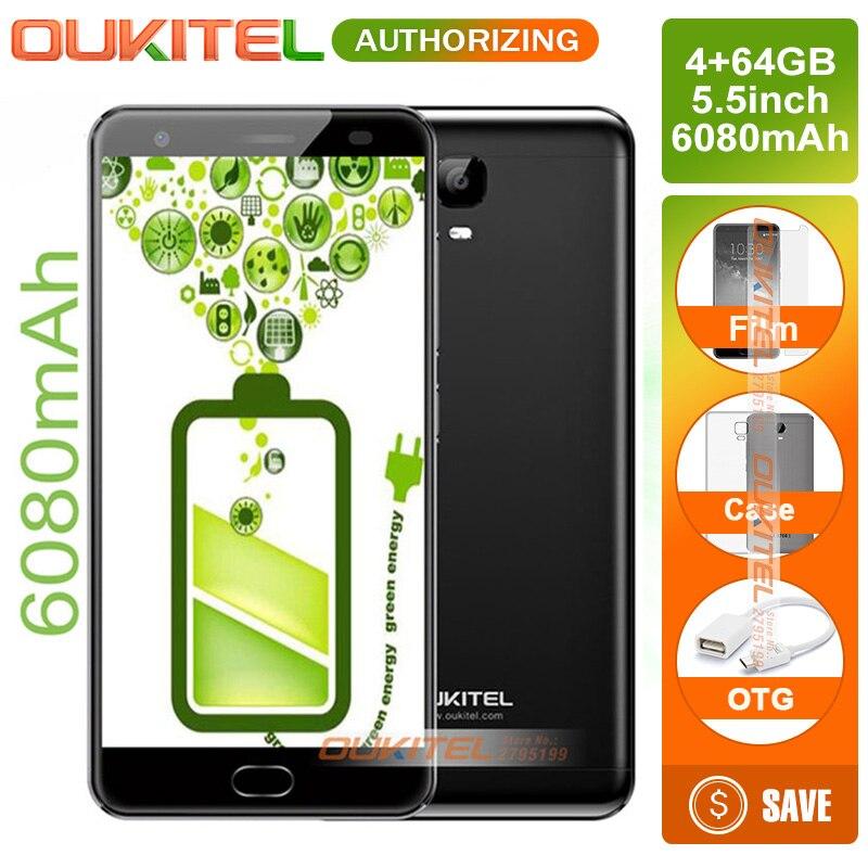 Oukitel K6000 Plus 5,5