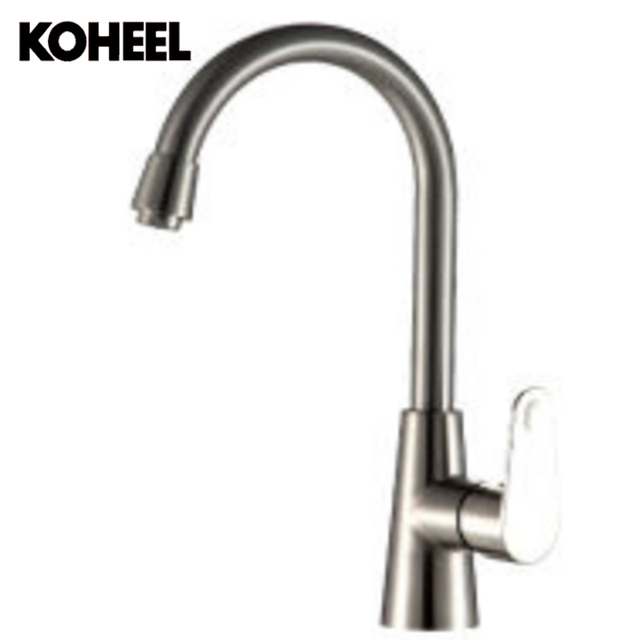 Deluxe SUS304 Stainless Steel Pull Out Spray Kitchen Faucet Mixer Tap  Sprayer Kitchen Faucet Satin Nickel